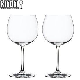【コンビニ受取可】 Riedel リーデル Vinum XL ヴィノム エクストラ・ラージ オークド・シャルドネ ワイングラス (モンラッシェ) 2個組 クリア (透明) 6416/57