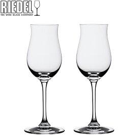 Riedel リーデル Vinum ヴィノム コニャック 2個 クリア (透明) 6416/71 ワイングラス あす楽