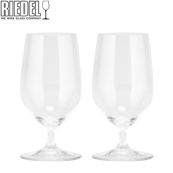 Riedel リーデル Ouverture オヴァチュア Beer ビアー グラス 2個組 クリア (透明) 6408/11 新生活