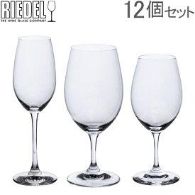 リーデル Riedel ワイングラス 12個セット オヴァチュア バリューパック 赤ワイン 白ワイン シャンパーニュ 5408/93 Ouverture MIXED SET グラス プレゼント あす楽