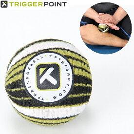 【お盆もあす楽】Trigger Point トリガーポイント PERFORMANCE THERAPY PRODUCTS TP MASSAGE BALL TP マッサージボール 00263 トレーニング Triggerpoint あす楽