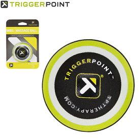 【お盆もあす楽】トリガーポイント Trigger Point マッサージボール (6.5cm) MB1 筋膜リリース 03301 グリーン PERFORMANCE THERAPY PRODUCTS Massage Ball ストレッチ Triggerpoint あす楽