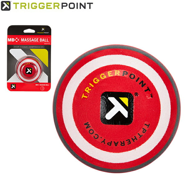【GWもあす楽】 トリガーポイント Trigger Point マッサージボール (6.5cm) 硬質タイプ MBX 筋膜リリース 03302 レッド PERFORMANCE THERAPY PRODUCTS Massage Ball ストレッチ 母の日 母の日ギフト