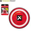 【あす楽】トリガーポイント Trigger Point マッサージボール (6.5cm) 硬質タイプ MBX 筋膜リリース 03302 レッド P…
