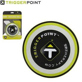 【お盆もあす楽】トリガーポイント Trigger Point マッサージボール 大きいモデル (12cm) MB5 トレーニング用品 03303 グリーン Massage Ball 筋膜 ストレッチ Triggerpoint あす楽