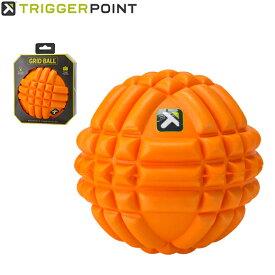【お盆もあす楽】 トリガーポイント Trigger Point マッサージ グリッドボール マッサージボール ストレッチ MASSAGE BALLS GRID Ball 03327 オレンジ