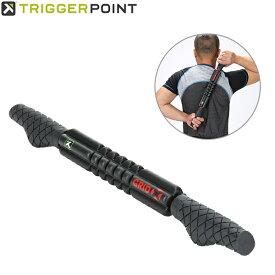【お盆もあす楽】Trigger Point トリガーポイント GRID STK グリッド2.0 THE GRID STK FOAM ROLLER グリッドフォームローラー ブラック 00292 トレーニング Triggerpoint あす楽