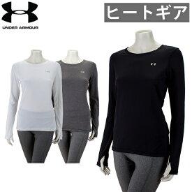 【全品あす楽】アンダーアーマー Under Armour レディース ヒートギア ( 夏用 ) 長袖 Tシャツ ロングスリーブ 1285640 UA HeatGear Women's Long Sleeve Shirt スポーツウェア ラッピング対象外