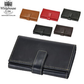 Whitehouse Cox ホワイトハウスコックス Purse with tab S9696 二つ折り財布 【コンビニ受取可】