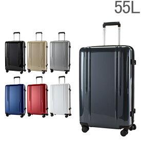 """【5%還元】【あす楽】ゼロハリバートン Zero Halliburton スーツケース 55L ポリカーボネート ZRL 26"""" Spinner Luggage 80583-05 ZTL26 ファスナータイプ 4輪 旅行 出張"""