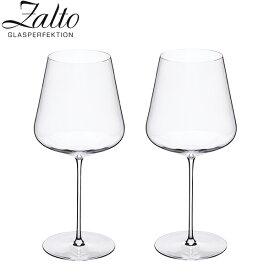 ザルト Zalto ワイングラス 2脚セット ハンドメイド ボルドー 11 202 Zalto DENK'ART Bordeaux Clear ペアグラス おしゃれ プレゼント ギフト 贈り物 あす楽