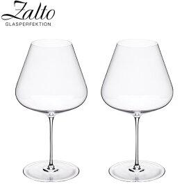【あす楽】 ザルト Zalto ワイングラス 2脚セット ハンドメイド ブルゴーニュ 11 102 Zalto DENK'ART Burgundy Clear ペアグラス おしゃれ プレゼント ギフト 贈り物【5%還元】