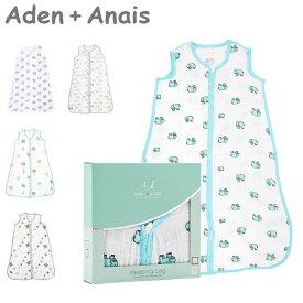 エイデンアンドアネイ ADEN+ANAIS スリーパー おくるみ クラシック スリーピングバッグ ベビー モスリンコットン 赤ちゃん 出産祝い