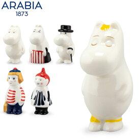 アラビア Arabia ムーミン ミニフィギュア 北欧 フィンランド 陶磁器 MOOMIN Minifigurine 置物 人形 インテリア オブジェ 雑貨 プレゼント あす楽