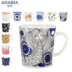 【全品あす楽】アラビア Arabia マグカップ 300mL 北欧 食器 キッチン Mug マグ プレゼント