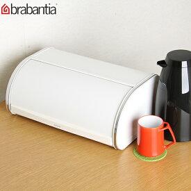 【お盆もあす楽】Brabantia (ブラバンシア) フードストレージ ロールトップ ブレッドビン Food Storage - Roll Top Bread Bin (380327.173325) あす楽