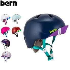 【あす楽】バーン Bern ヘルメット 女の子用 ニーナ オールシーズン キッズ 自転車 スノーボード スキー スケボー VJGS Nina スケートボード BMX ニナ【5%還元】