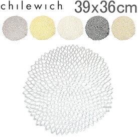 【あす楽】 チルウィッチ Chilewich ランチョンマット プレスド ダリア フローラル 39×36cm ラウンド おしゃれ プレイスマット 100142 Pressed Dahlia【5%還元】