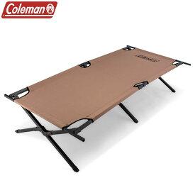 コールマン Coleman 折りたたみ式 コット トレイルヘッド II コット 2000020274 TRAILHEAD II COT アウトドア ベンチ ベッド 椅子 キャンプ あす楽
