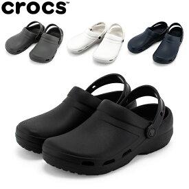 【あす楽】クロックス Crocs スペシャリスト 2.0 ベント クロッグ Specialist Vent Clog メンズ レディース シューズ ワークシューズ サンダル【5%還元】