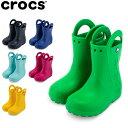 クロックス Crocs レインブーツ ハンドル イット ブーツ キッズ Handle It Rain Boot Kids ジュニア 子供 長靴 男の子…