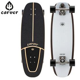 カーバー スケートボード Carver Skateboards スケボー C7 コンプリート 30インチ プロテウス Basalt Proteus Complete 5%還元 あす楽