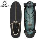 【あす楽】カーバー スケートボード Carver Skateboards スケボー C7 コンプリート 31.25インチ ノックスキル Knox Qu…