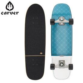 【5%還元】【あす楽】カーバー スケートボード Carver Skateboards スケボー C5 コンプリート 32インチ インパラ Impala complete