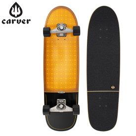 【5%還元】【あす楽】カーバー スケートボード Carver Skateboards スケボー C5 コンプリート 32.25インチ ベル エアー Bel Air complete