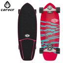 【5%還元】【あす楽】カーバー スケートボード Carver Skateboards スケボー C5 コンプリート 26インチ トリトン ア…