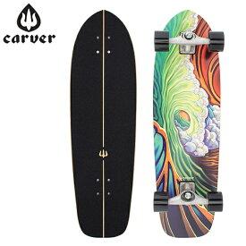 【5%還元】【あす楽】カーバー スケートボード Carver Skateboards スケボー CX コンプリート 33.75インチ C1013011008 グリーンルーム Greenroom Complete