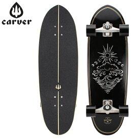 【5%還元】【あす楽】カーバー スケートボード Carver Skateboards スケボー CX コンプリート 31.5インチ C1013011018 オリジン Origin Complete