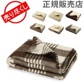 赤字売切り価格 エコラ Ecola ブランケット シングル 230×175cm 天然ウール100% 毛布 Blankets Single covers 敷き毛布 プレゼント