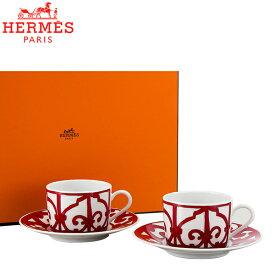 Hermes エルメス ガダルキヴィール Tea cup and saucer ティーカップ&ソーサー 160ml 011016P 2個セット 5%還元 あす楽