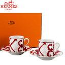 【全品あす楽】Hermes エルメス ガダルキヴィール Coffee cup and saucer コーヒーカップ&ソーサー 100mL 011017P 2…