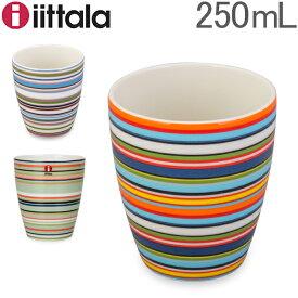 イッタラ マグカップ オリゴマグカップ 250ml 0.25L 北欧ブランド 食器 インテリア お洒落 クリア iittala Origo mug cup