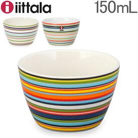 イッタラ ボウル オリゴ 150ml 0.15L 北欧ブランド インテリア 食器 デザイン お洒落 スナック iittala ORIGO snack bowl あす楽