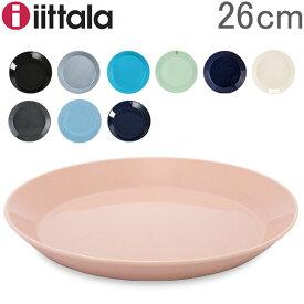 【5%還元】【あす楽】イッタラ Iittala ティーマ Teema 26cm プレート 北欧 フィンランド 食器 皿 インテリア キッチン 北欧雑貨 Plate