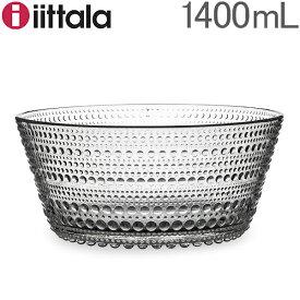【あす楽】iittala イッタラ KASTEHELMI カステヘルミ bowl ボウル clear クリア 1015297 北欧【5%還元】