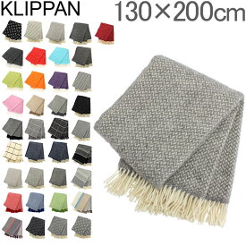 クリッパン Klippan ウール スローケット 130×200cm ブランケット ひざ掛け Classic Wool Throws 大判 寒さ対策 防寒 5%還元 あす楽