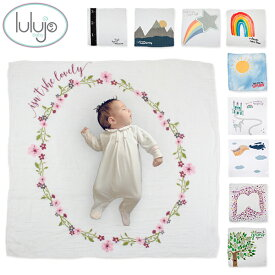 【全品あす楽】ルルジョ Lulujo おくるみ ベビー マイルストーンカードセット / デラックス Baby's First Year ブランケット 寝相アート 月齢カード 出産
