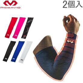 マクダビッド Mcdavid 腕用サポーター 6566 パワーアームスリーブ (2個入) PERFORMANCE Compression Arm Sleeves / pair スポーツ トレーニング あす楽