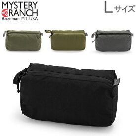 ミステリーランチ Mystery Ranch ポーチ ゾイドバッグ Lサイズ バッグインバッグ 小物入れ Zoid Bag ナイロン クラッチ バッグ 旅行 あす楽