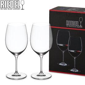 Riedel リーデル ワイングラス 2個セット ヴィノム Vinum カベルネ・ソーヴィニヨン/メルロ (ボルドー) Bordeaux 6416/0 あす楽