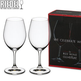 Riedel リーデル ワイングラス 2個セット オヴァチュア Ouverture レッドワイン Red Wine 6408/00 あす楽