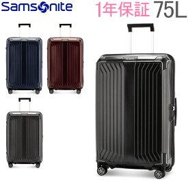 【5%還元】【あす楽】 サムソナイト Samsonite スーツケース 75L 軽量 ライトボックス スピナー 69cm 79299 Lite-Box SPINNER 69/25 キャリーバッグ