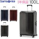 【1年保証】 サムソナイト Samsonite スーツケース 100L 軽量 ライトボックス スピナー 75cm 79300 Lite-Box SPINNER …