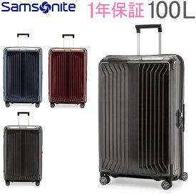 【5%還元】【あす楽】 サムソナイト Samsonite スーツケース 100L 軽量 ライトボックス スピナー 75cm 79300 Lite-Box SPINNER 75/28 キャリーバッグ