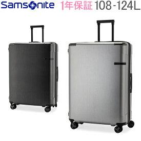 【あす楽】 【1年保証】 サムソナイト Samsonite スーツケース 108-124L エヴォア スピナー 75cm エキスパンダブル 111416 Evoa SPINNER 75/28 EXP【5%還元】