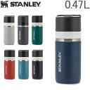 【5%還元】【あす楽】スタンレー Stanley 水筒 ゴーシリーズ セラミバック 真空ボトル 0.47L 10-03107 GO Bottle with Ceramivac ステンレスボトル 保温 保冷